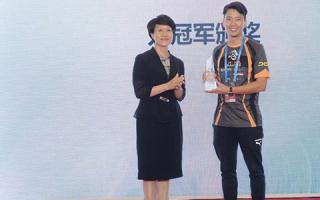 The first China International Intelligent Industry Expo