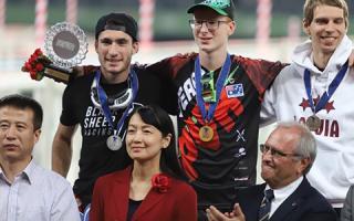 The FAI World Drone Racing Championships