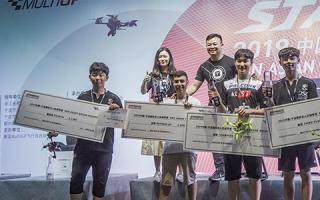 Top 4 pilots who win in Ningbo MultiGP International Race are all from T-MOTOR