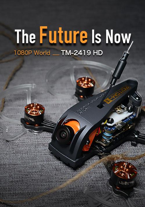 TM-2419 HD